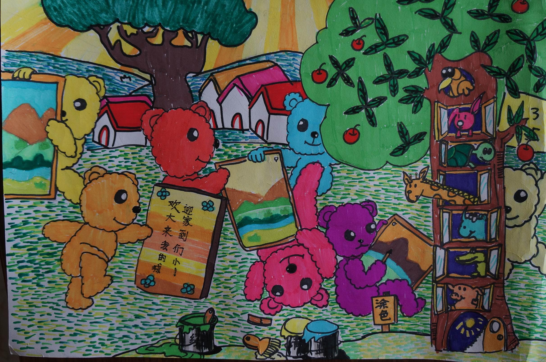 中国梦小学美术画